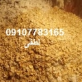 قیمت خرید بهترین انواع سبوس گندم باکیفیت تهران چقدر است؟