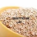 قیمت خرید انواع  نهاده سبوس گندم درجه یک امسال چقدر است ؟