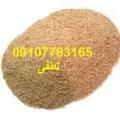 قیمت خرید انواع سبوس گندم دامی باکیفیت تهران در حال حاضر
